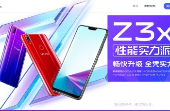 Vivo Z3x released: Snapdragon 660, for 1198 yuan 1