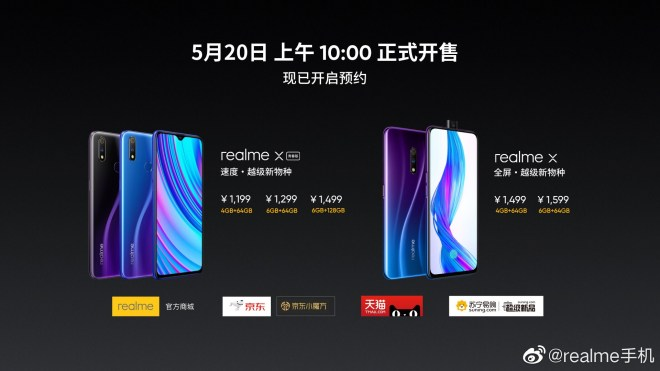 Realme X and X youth edition Official Launched: Price, specifications and Promotional Videos 1