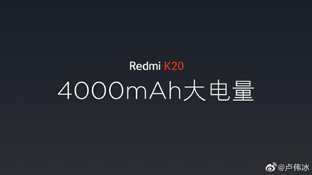 Redmi K20 Battery Capacity