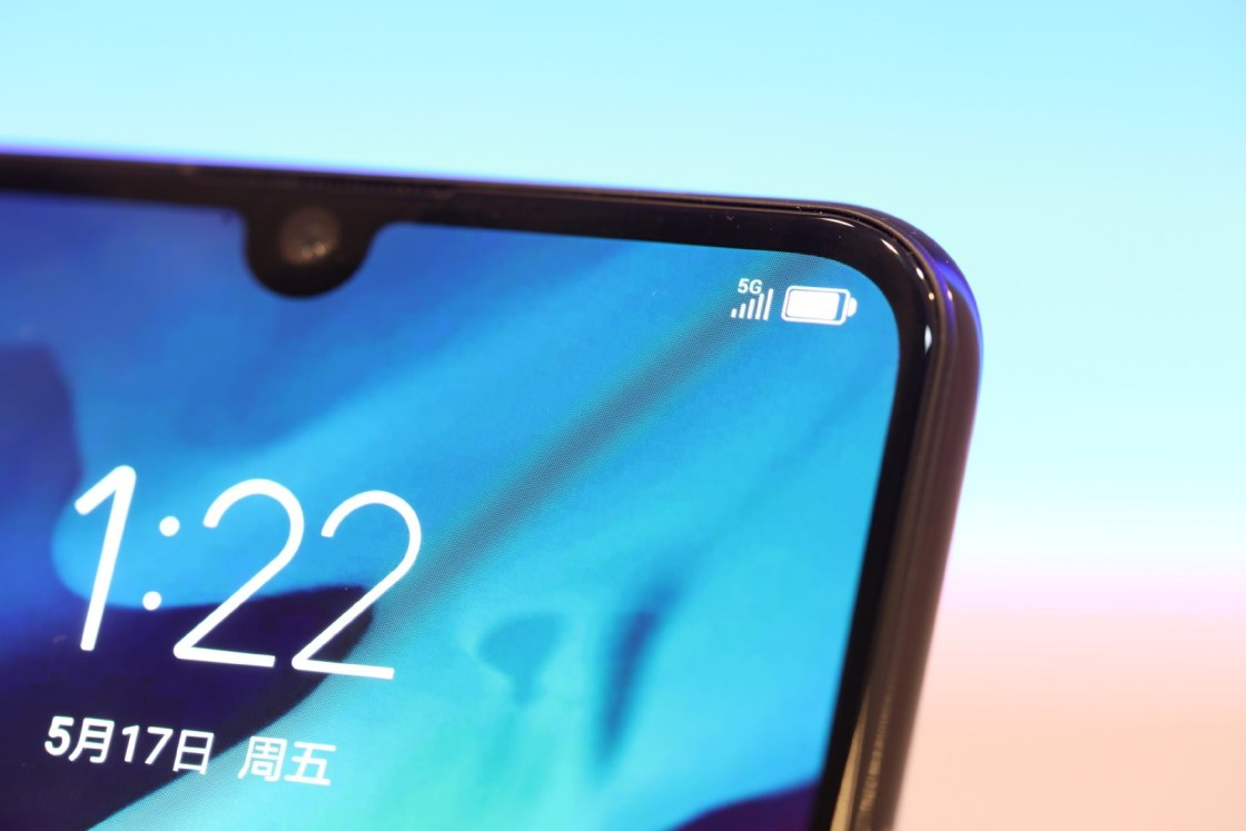 Lenovo Z6 Pro 5G Transparent Edition: equipped with Qualcomm