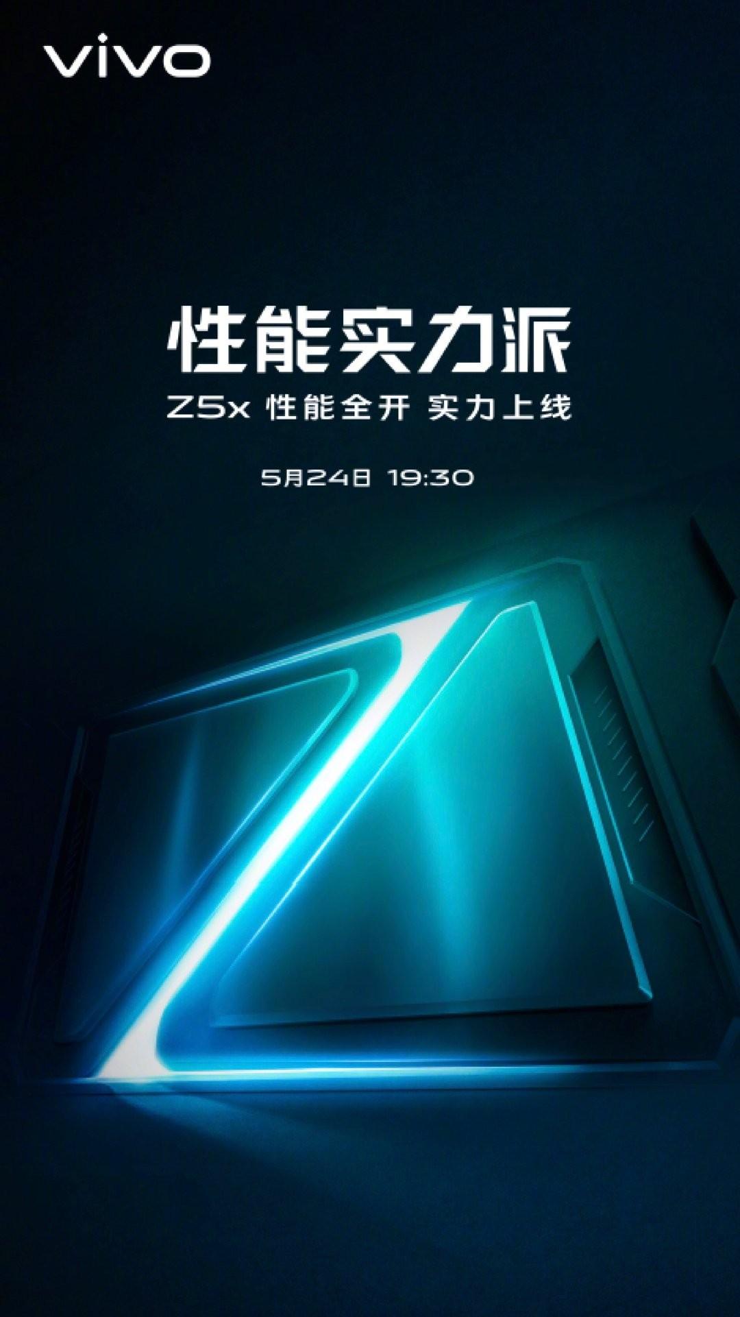 Vivo Z5x Official Poster