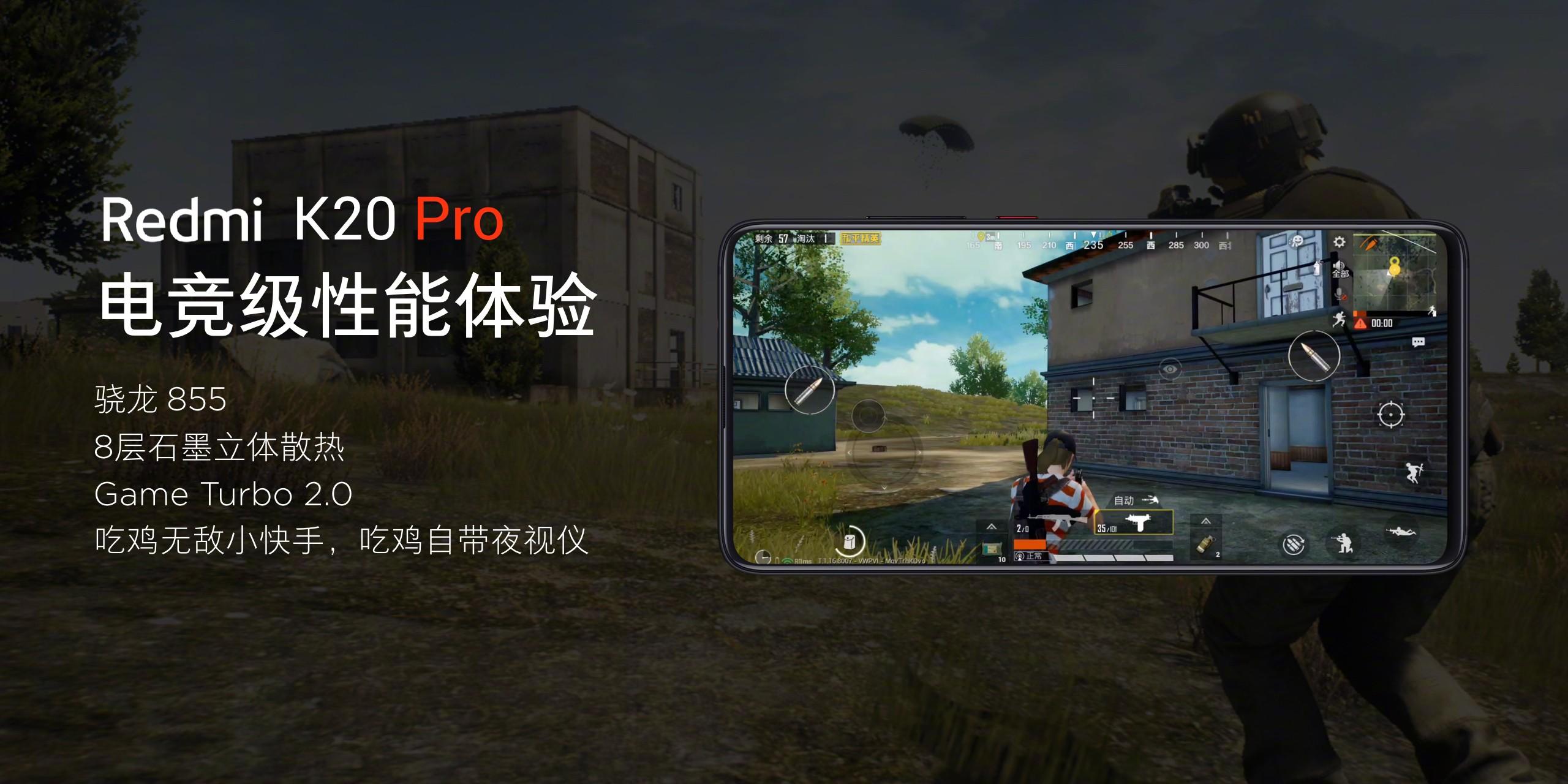 Redmi K20 Pro Performance
