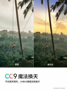 Xiaomi CC9 Magic Change