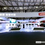 Lenovo 2019 MWC Conference