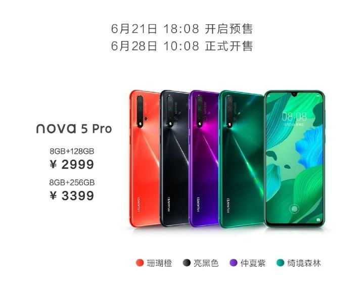 Huawei nova 5 Pro Price