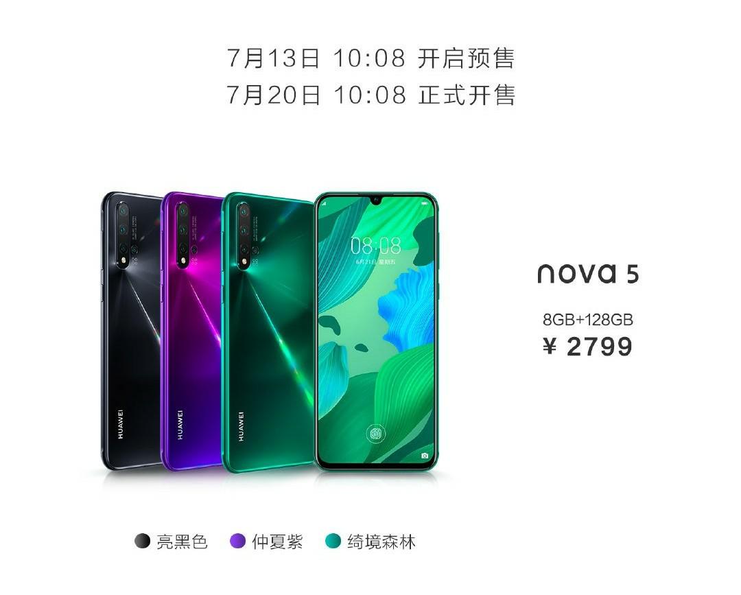 Huawei nova 5 price