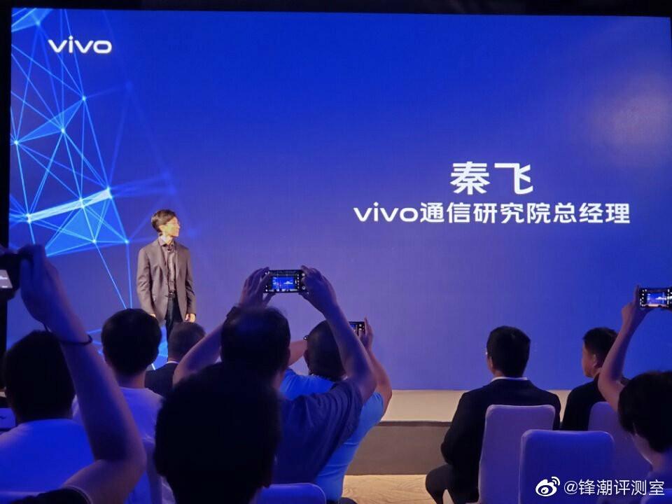 Vivo Innovation Conference 2019 Highlights