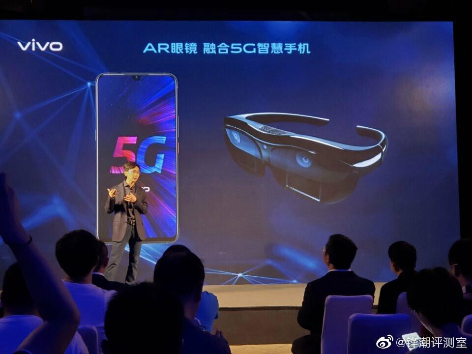 Vivo 5G Phone