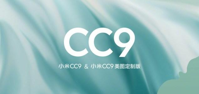 Xiaomi CC9/CC9 Mito custom version