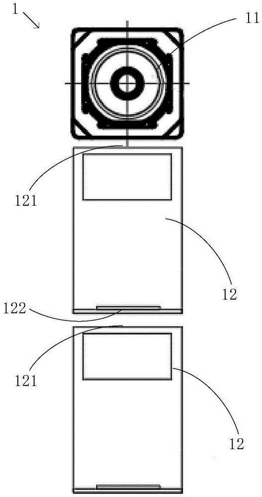 Xiaomi periscope camera lens