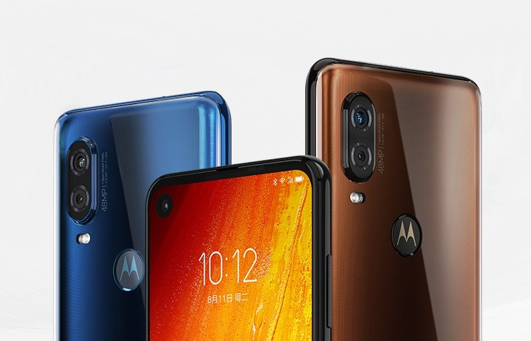 Motorola P50 Release Date
