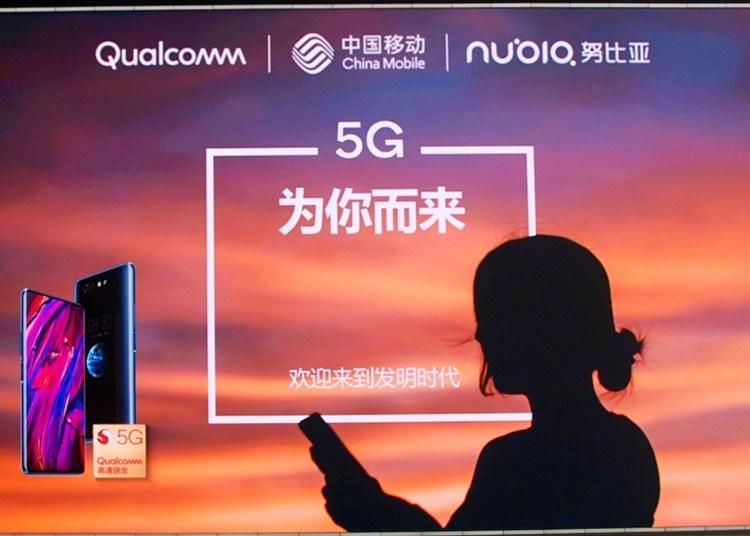 Nubia Dual Screen 5G Phone Branding