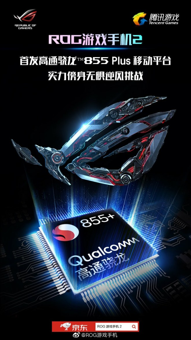 ASUS ROG Phone 2 will be Equipped wirh Snapdragon 855+ 1