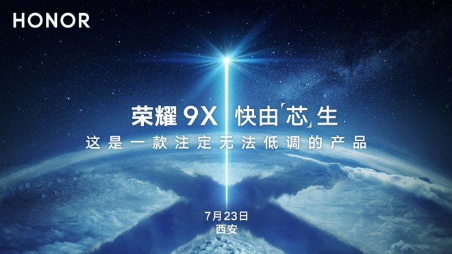 Honor 9x Release Date