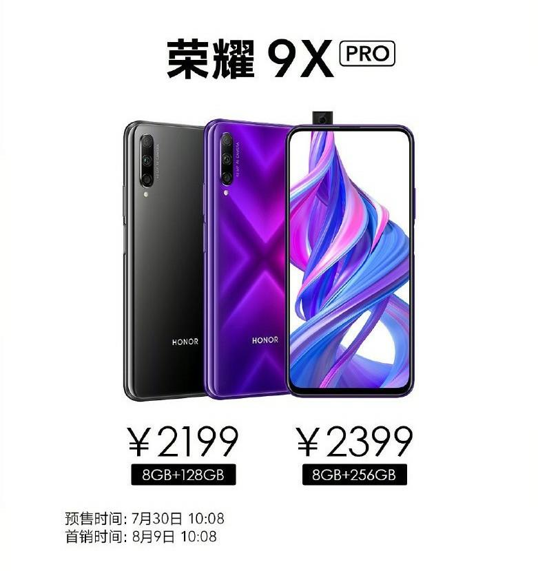 Honor 9x Pro Price