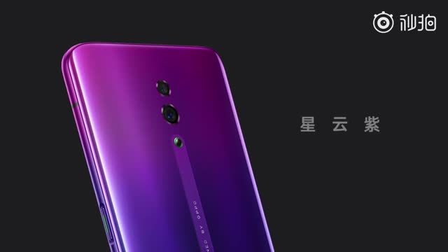 oppo-reno-teaser-everything-you-want-to-know_hd-mp4 1