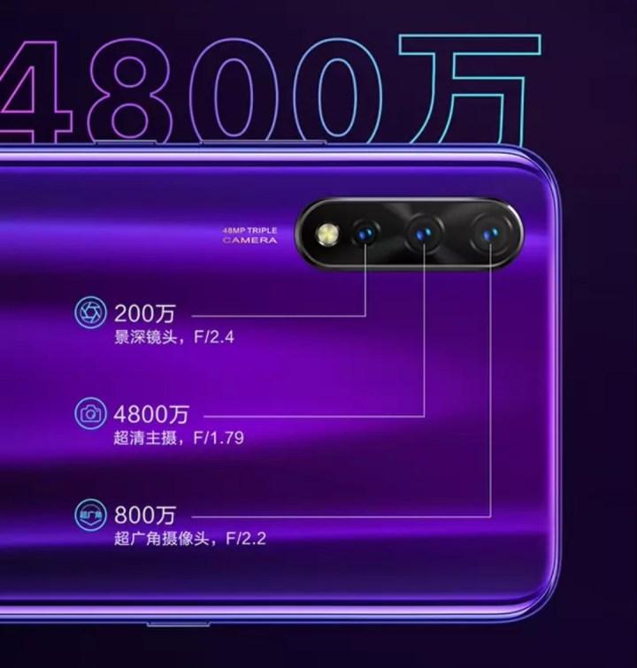 Vivo Z5 Camera set-up