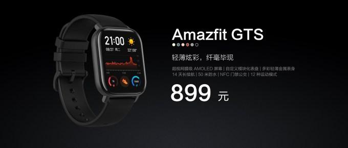 Huami Amazfit GTS Price
