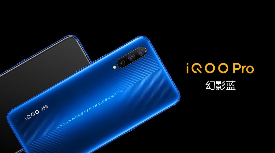iQOO Pro Phantom Blue