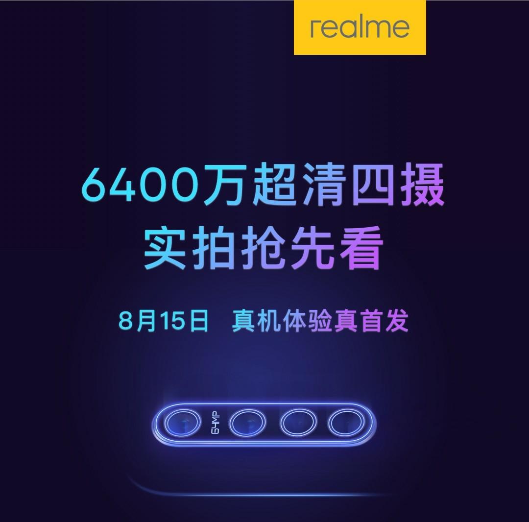 Realme 64 Megapixel Quad Camera Technology