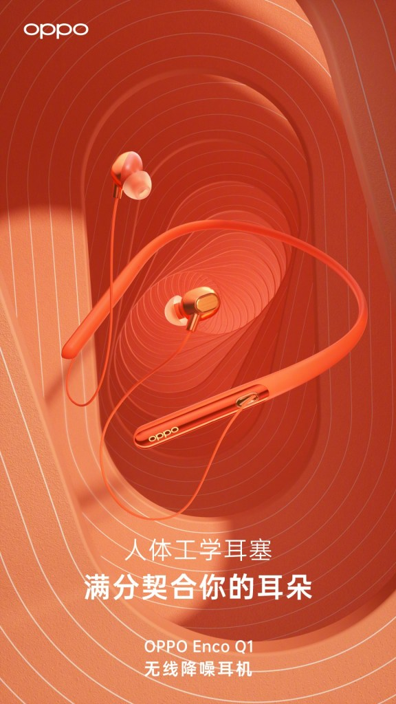 Oppo wireless noise cancelling Bluetooth headphone