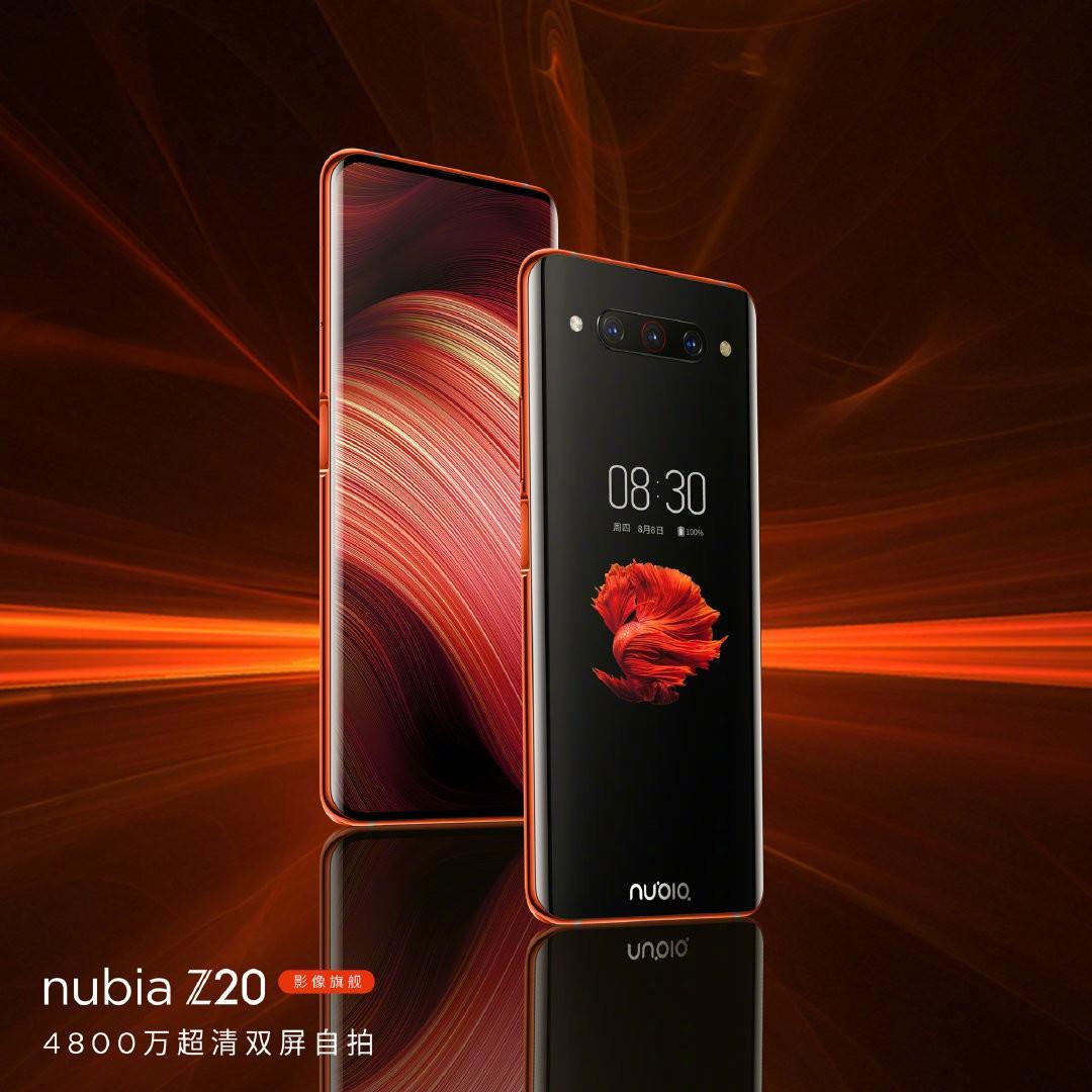 Nubia Z20 Koi Red