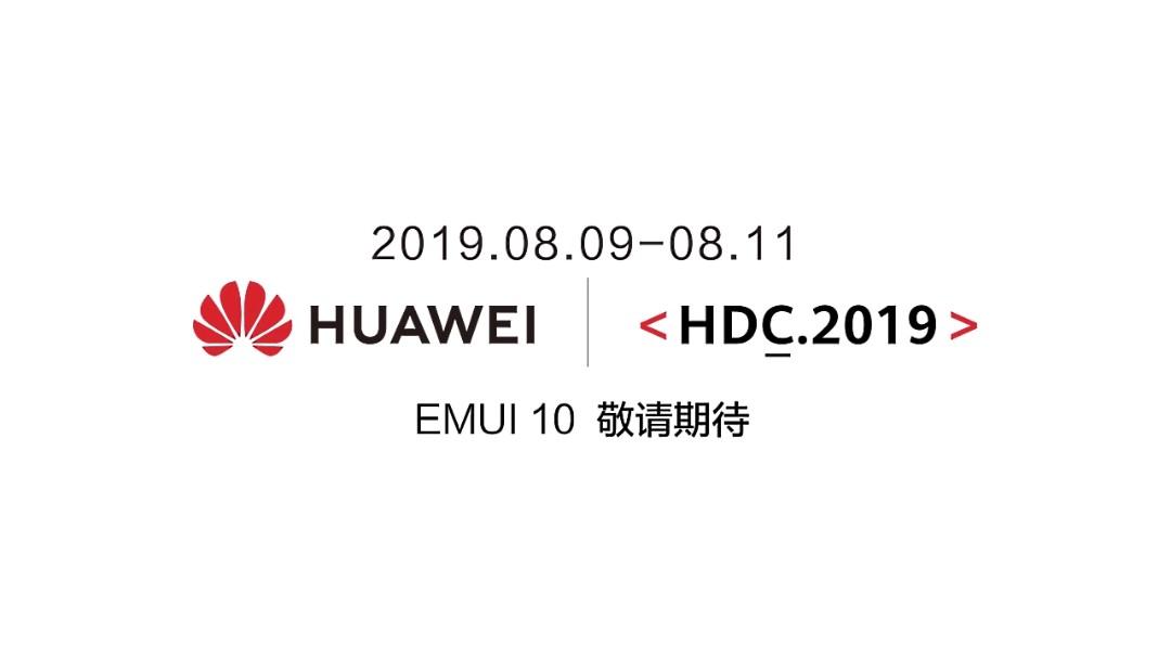 Huawei EMUI teaser screenshot