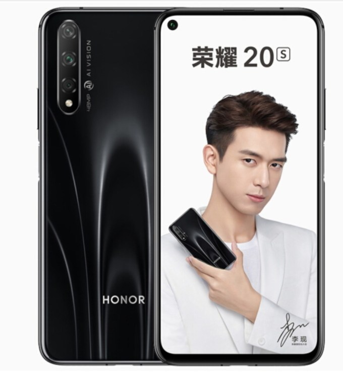 Honor 20s Feather Black