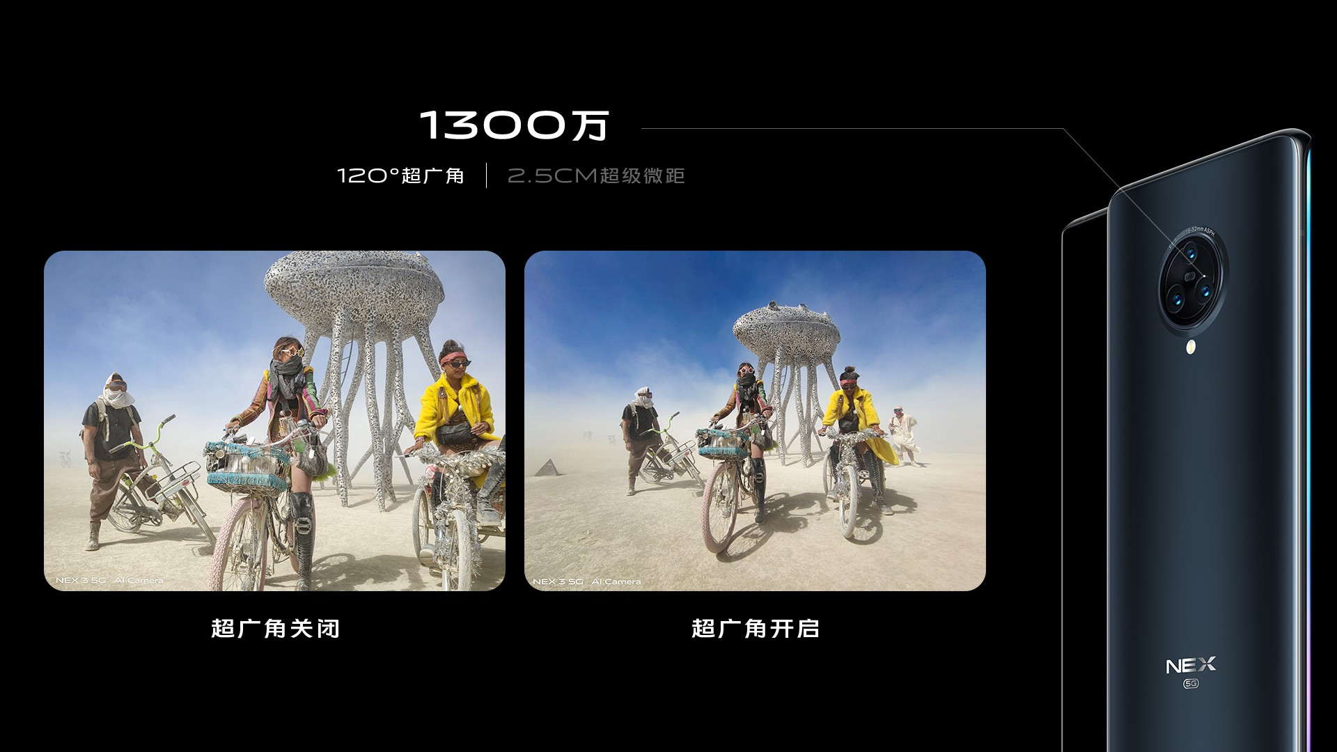 Vivo Nex 3 5G and TWS Earphone Official Introduction 1