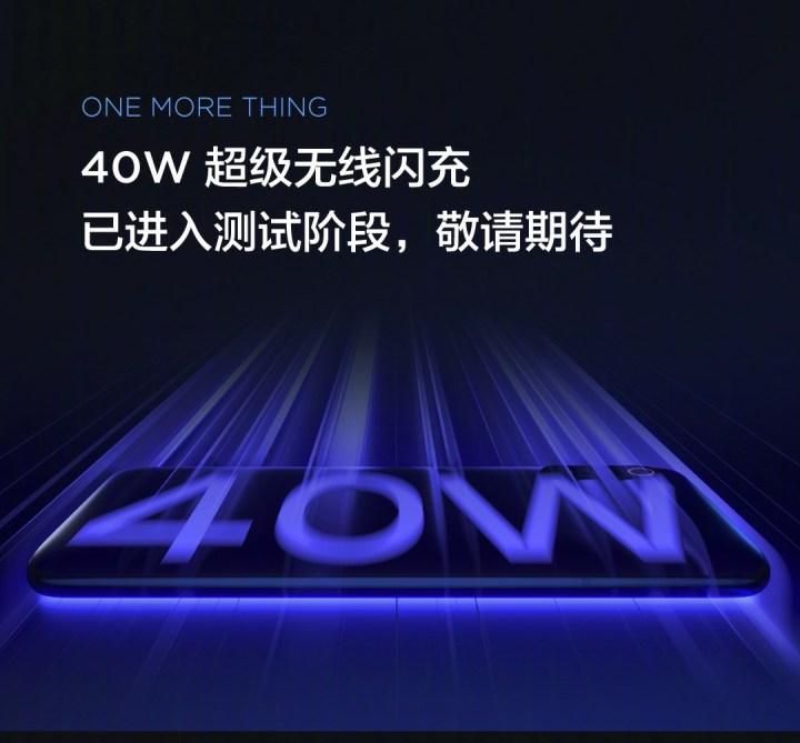 Mi 40w wireless Charge