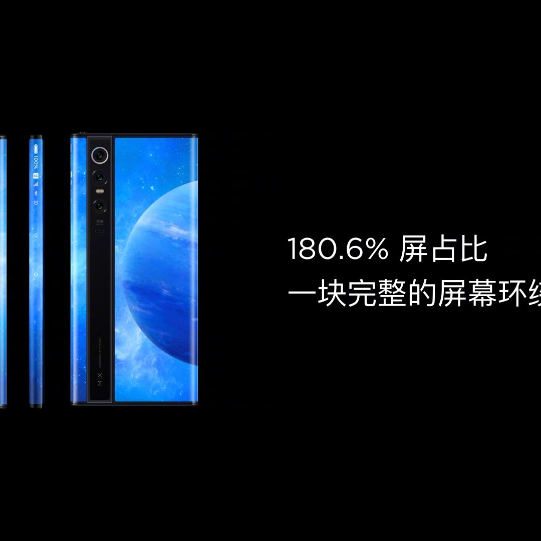 Xiaomi Mix Alpha HD Rendering
