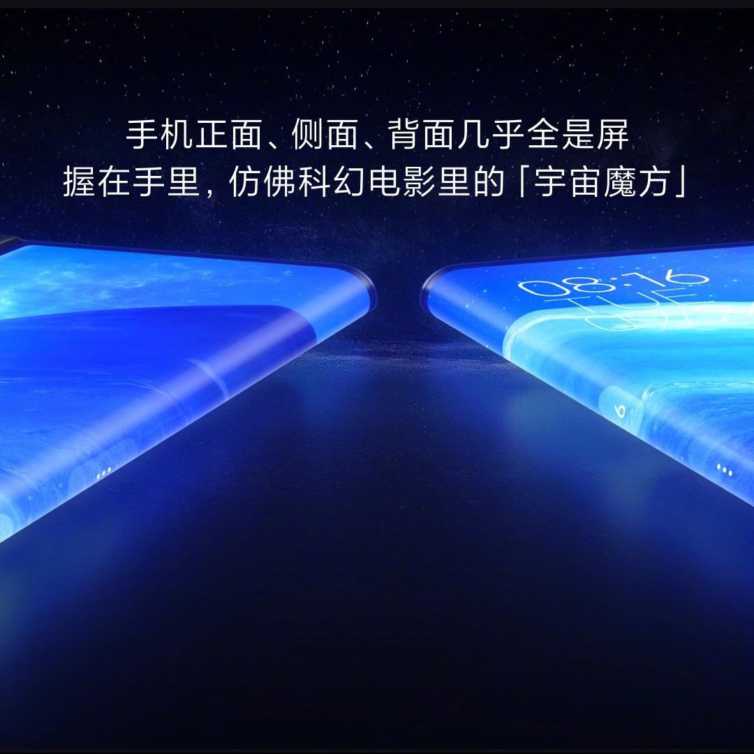 Xiaomi Mi Mix Alpha Official Images