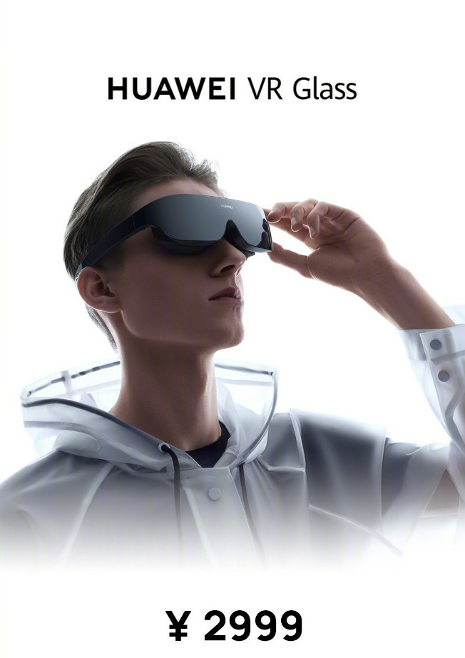 Huawei VR Glass Price