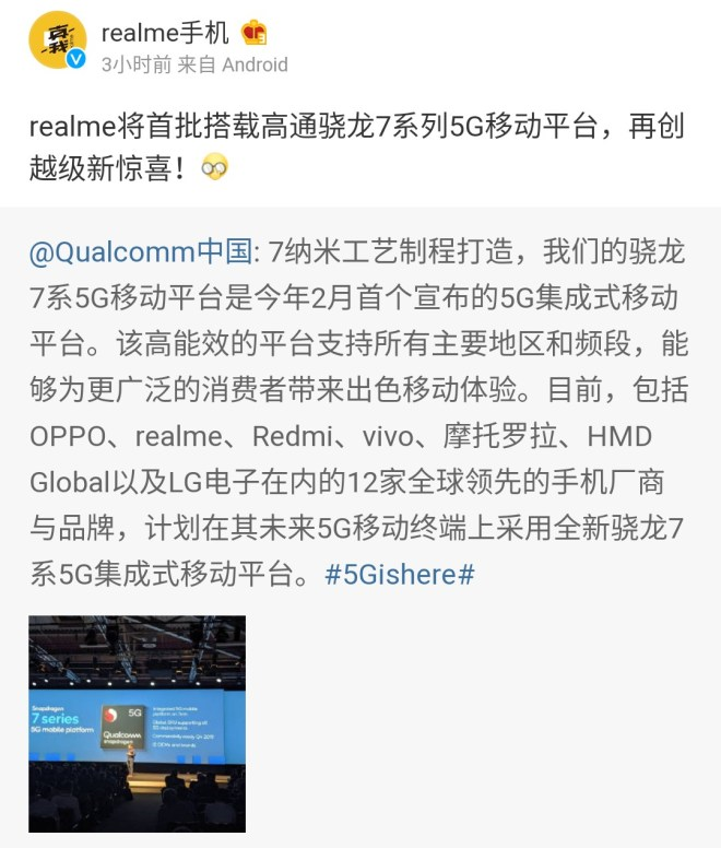 Realme Announcement 5G Phone