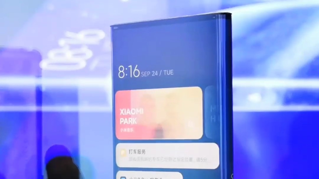 Xiaomi mix alpha display supply by Visionox
