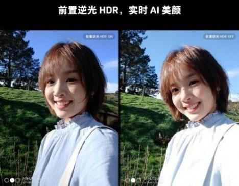 Meizu 16T camera sample