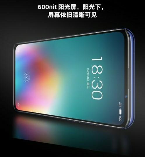 Meizu 16t display