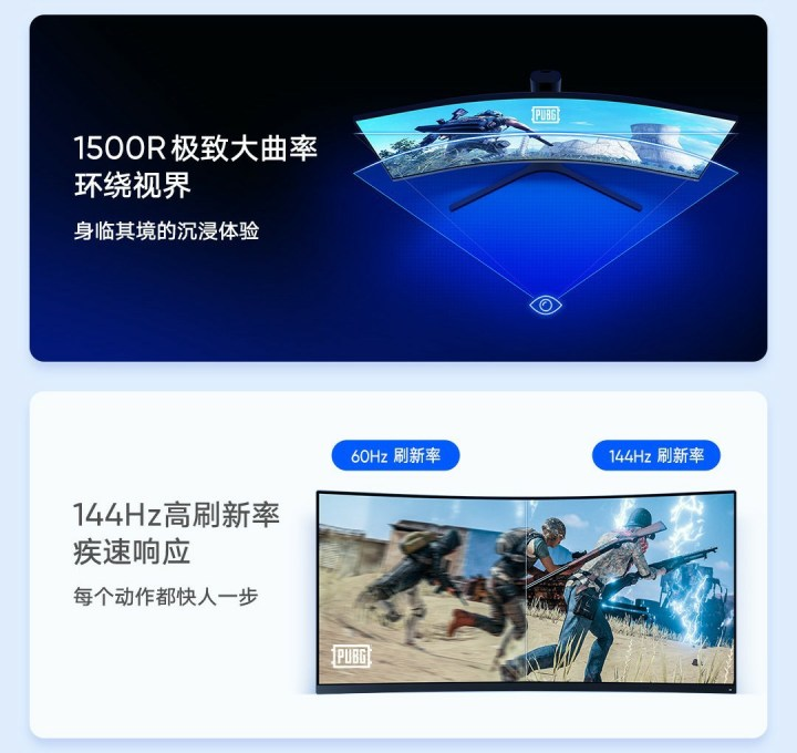 Official announcement of xiaomi surface display price,