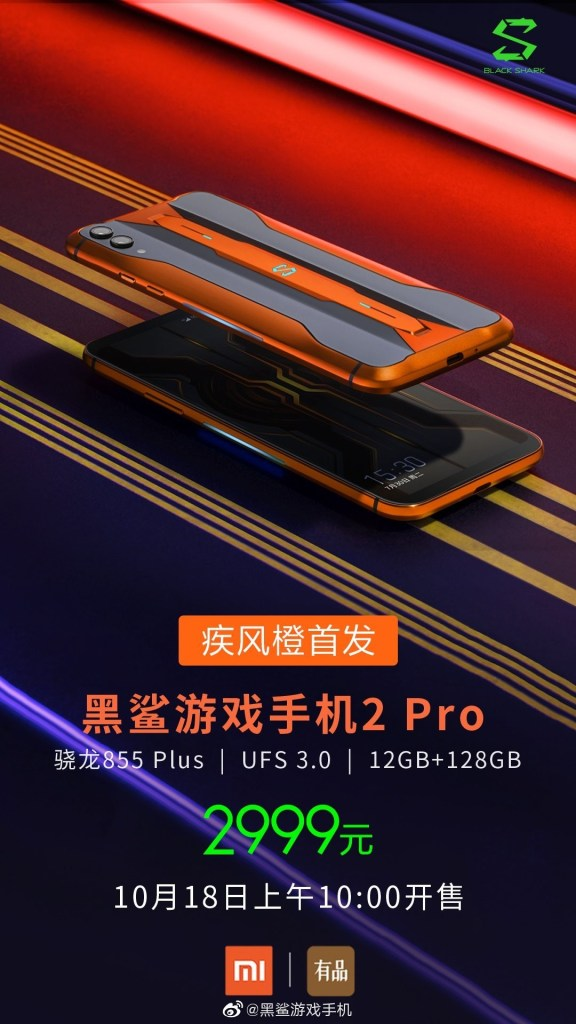 BlackShark 2 Pro Orange