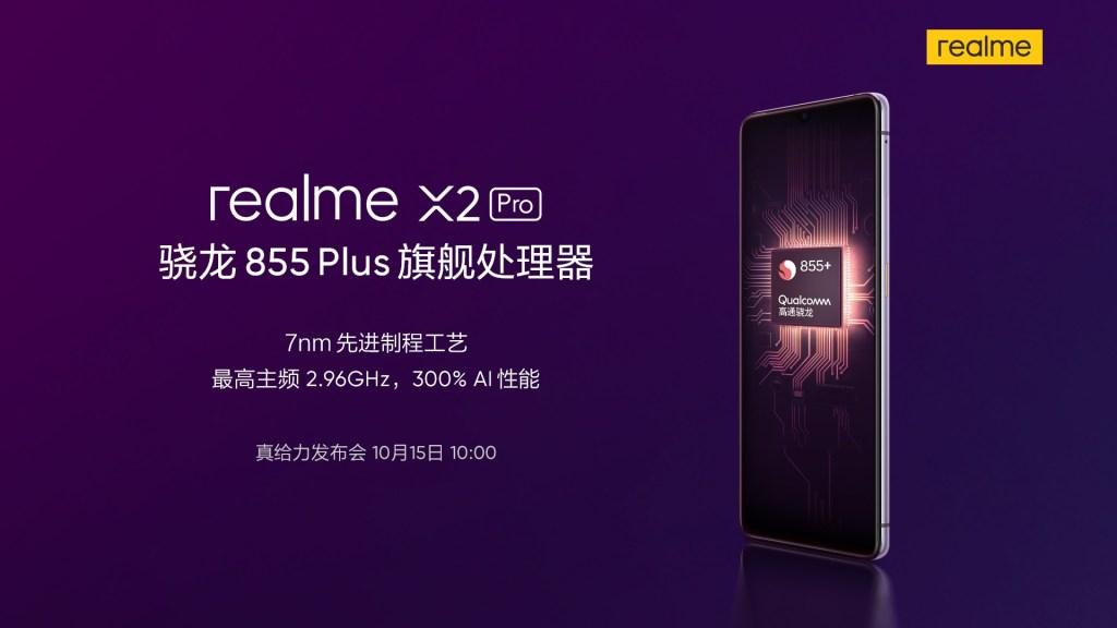 Realme X2 Pro Processor