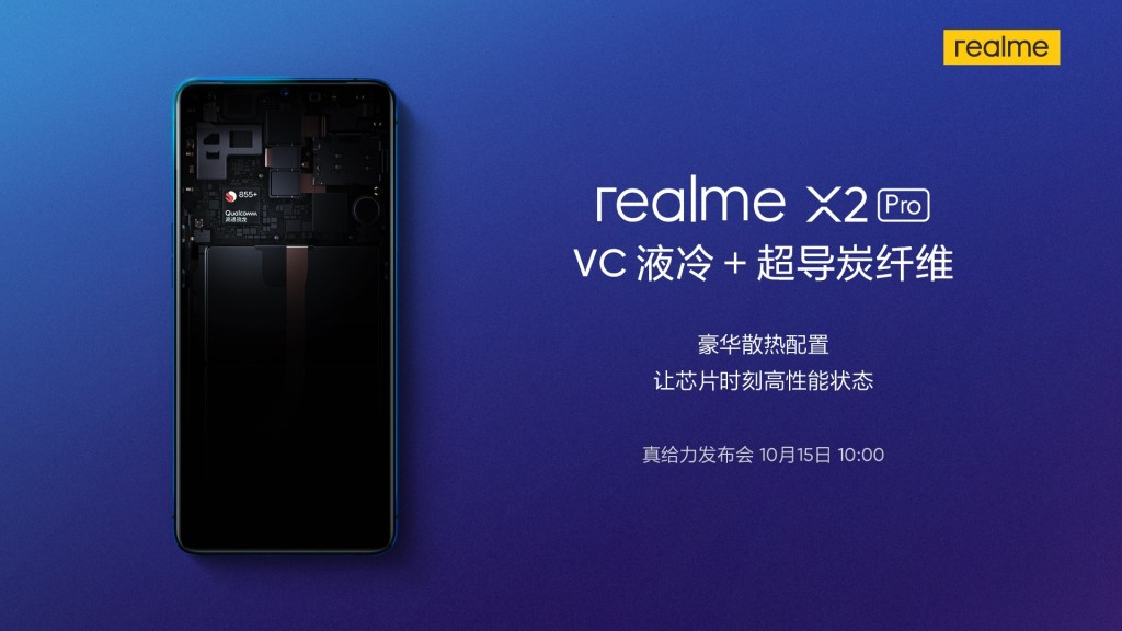 Realme X2 Pro VC liquid cooling