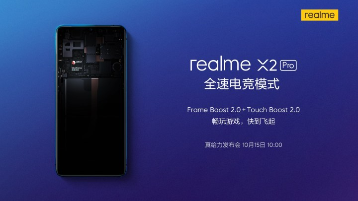 Realme X2 Pro frame Boost and Touch Boost