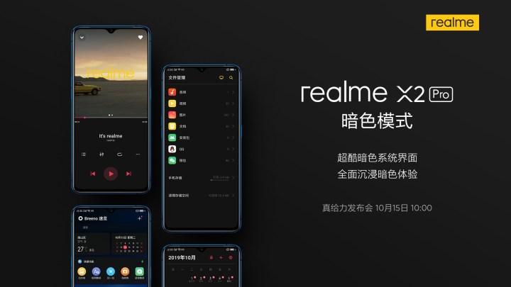 Realme X2 Pro dark mode