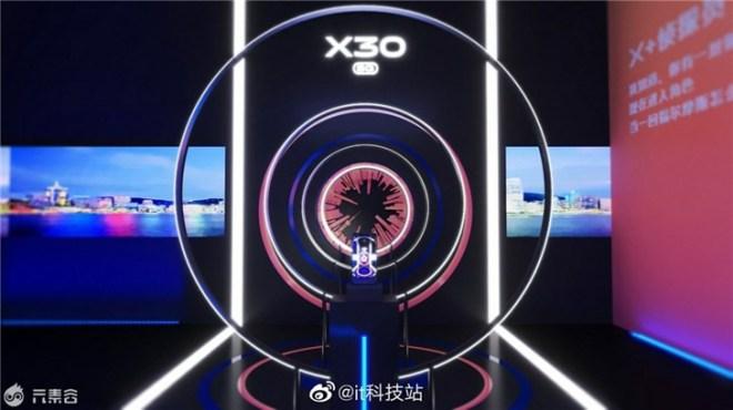 Vivo x30 Release date, vivo x30 first look, vivo x30 rendering,