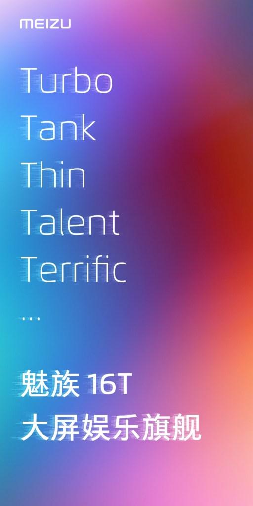 Meizu 16T Poster