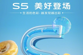 Vivo S5 Official poster