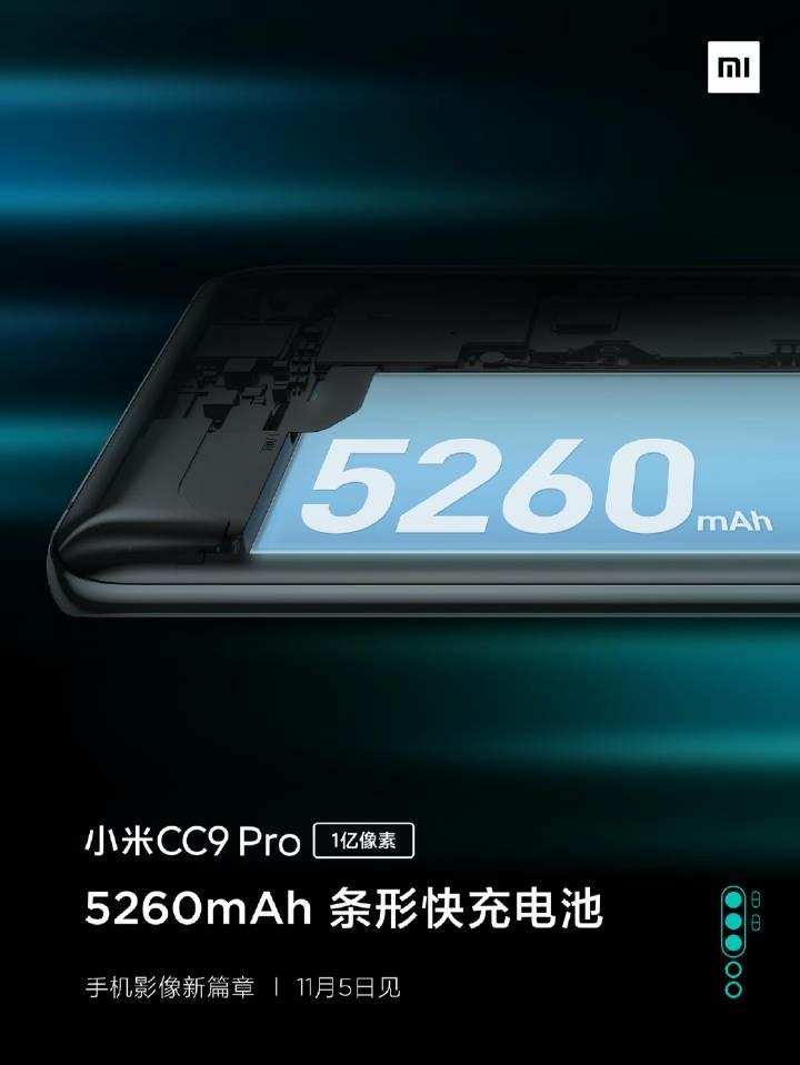 Xiaomi CC9 Pro Battery