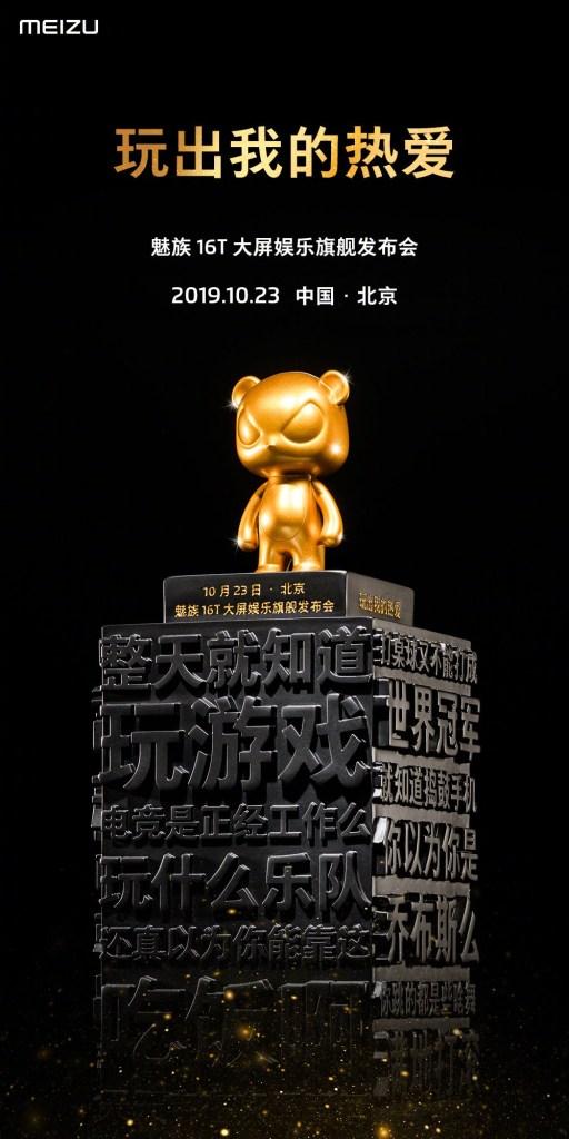 Meizu 16t Release Date
