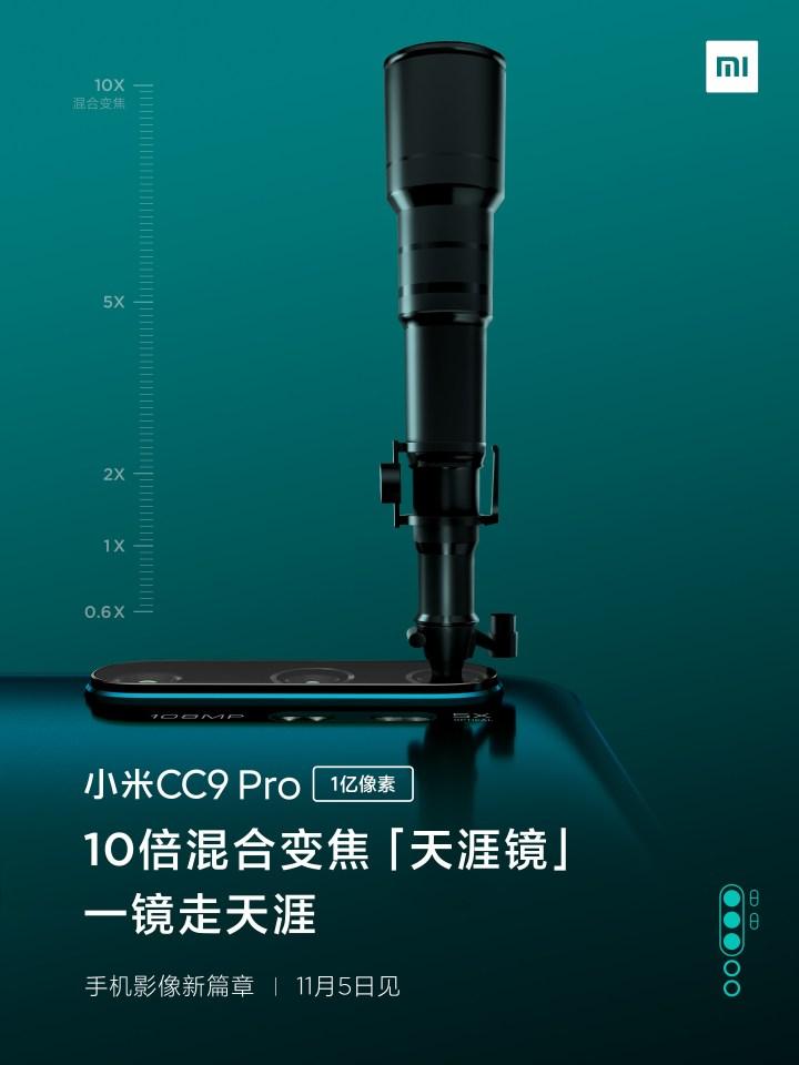 Mi CC9 Pro Camera Specifications