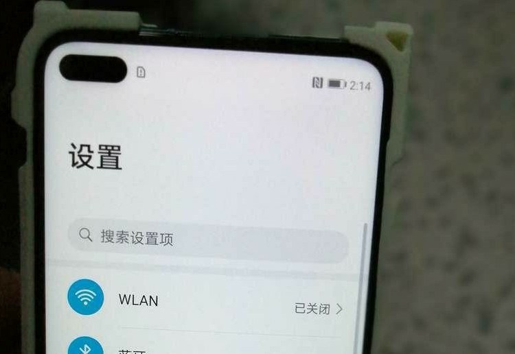 Honor V30 Real machine Exposure also known as Nova 6 1